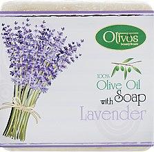 "Духи, Парфюмерия, косметика Натуральное оливковое мыло ""Лаванда"" - Olivos Herbs & Fruits Lavender Soap"