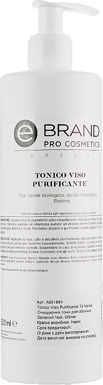 "Очищающий тоник для лица ""Зеленый чай"" - Ebrand Tonico Viso Purificante Te Verde"