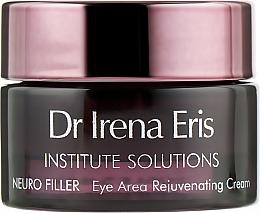 Духи, Парфюмерия, косметика Омолаживающий крем для кожи вокруг глаз - Dr. Irena Eris Institute Solutions Neuro Filler Eye Area Rejuvenating Cream