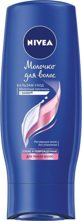 Бальзам-уход для тонких волос «Молочко для волос» - Nivea Hair Milk