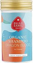 Духи, Парфюмерия, косметика Детский органический шампунь-порошок - Eliah Sahil Dragonblood