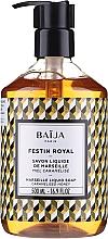 Духи, Парфюмерия, косметика Жидкое марсельское мыло - Baija Festin Royal Marseille Liquid Soap