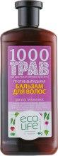"""Духи, Парфюмерия, косметика Бальзам для всех типов волос """"Против выпадения"""" - 1000 трав"""