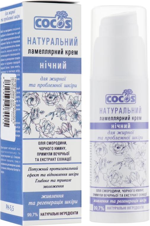 Натуральный ламеллярный ночной крем для жирной и проблемной кожи - Cocos Face Cream