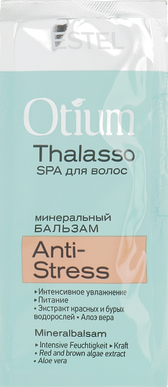 Минеральный бальзам для волос, успокаивающий - Estel Professional Otium Thalasso Anti-Stress Mineral Balsam (пробник)