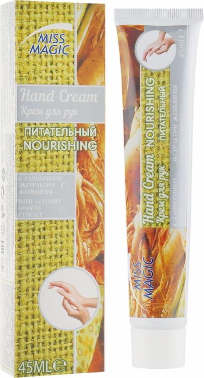 Крем для рук питательный с глицерином и экстрактом женьшеня - Miss Magic Noirishing Hand Cream