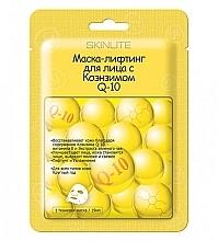 Духи, Парфюмерия, косметика Маска-лифтинг для лица с Коэнзимом Q-10 - Skinlite Firming Lift Coenzyme Q-10 Mask