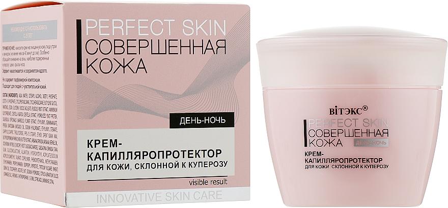 """Крем для лица """"Капилляропротектор"""" - Витэкс Perfect Skin Face Cream"""