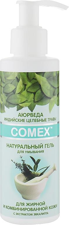 Натуральный гель для умывания для жирной и комбиниванной кожи - Comex