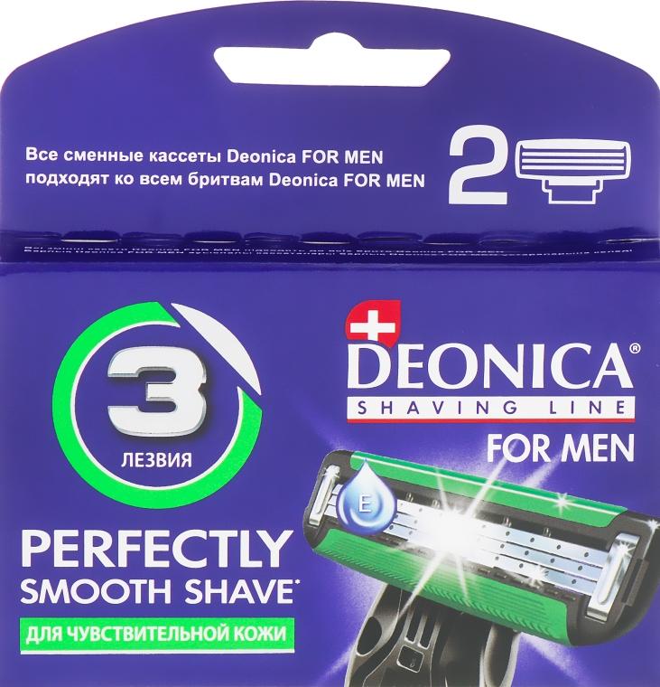 Сменные кассеты для бритья, 3 лезвия, 2 шт. - Deonica For Men