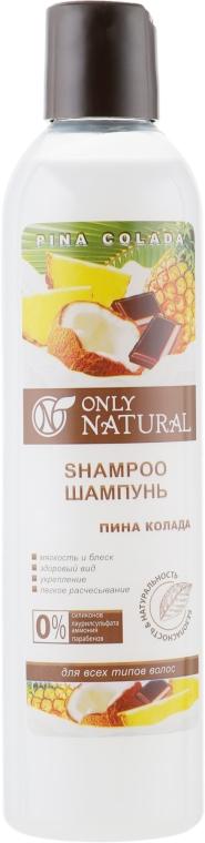 "Шампунь ""Пина Колада"" - Only Natural"