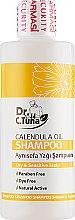 Духи, Парфюмерия, косметика Шампунь для волос с маслом календулы - Farmasi Dr.C.Tuna Calendula Oil Shampoo
