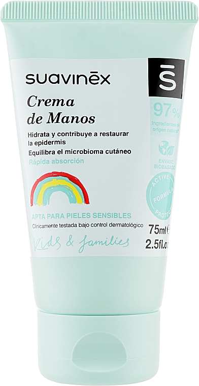 Крем для рук - Suavinex Hand Cream