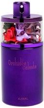Духи, Парфюмерия, косметика Ajmal Orchidee Celeste - Парфюмированная вода (тестер)