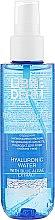 Духи, Парфюмерия, косметика Гиалуроновая вода с экстрактом голубой водоросли и гиалуроновой кислотой - Librederm