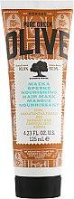Духи, Парфюмерия, косметика Маска для сухих поврежденных волос - Korres Pure Greek Olive Nourishing Hair Mask