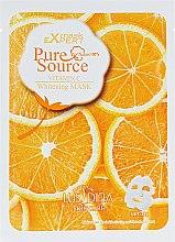 Духи, Парфюмерия, косметика Отбеливающая маска для лица с экстрактом апельсина - Dizao Lusidina Pure Source Vitamin C Whitening Mask