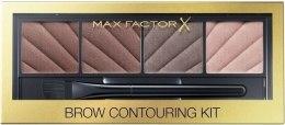 Духи, Парфюмерия, косметика Палетка для скульптурирования бровей - Max Factor Brow Contouring Powder Kit