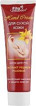 Духи, Парфюмерия, косметика Крем для сухой кожи рук - Fito Product Hand Cream