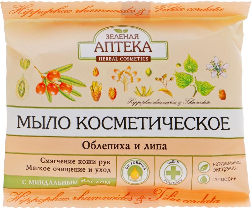 """Косметическое мыло """"Облепиха и липа"""" - Зеленая аптека"""