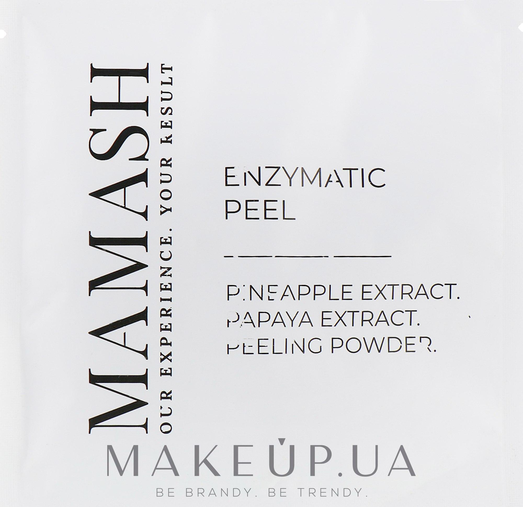 Энзимный пилинг для лица с экстрактом папайи и ананаса - Mamash  — фото 30g