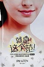 Духи, Парфюмерия, косметика Увлажняющая маска для лица - Pil'aten Collagen Moisturizing Mask