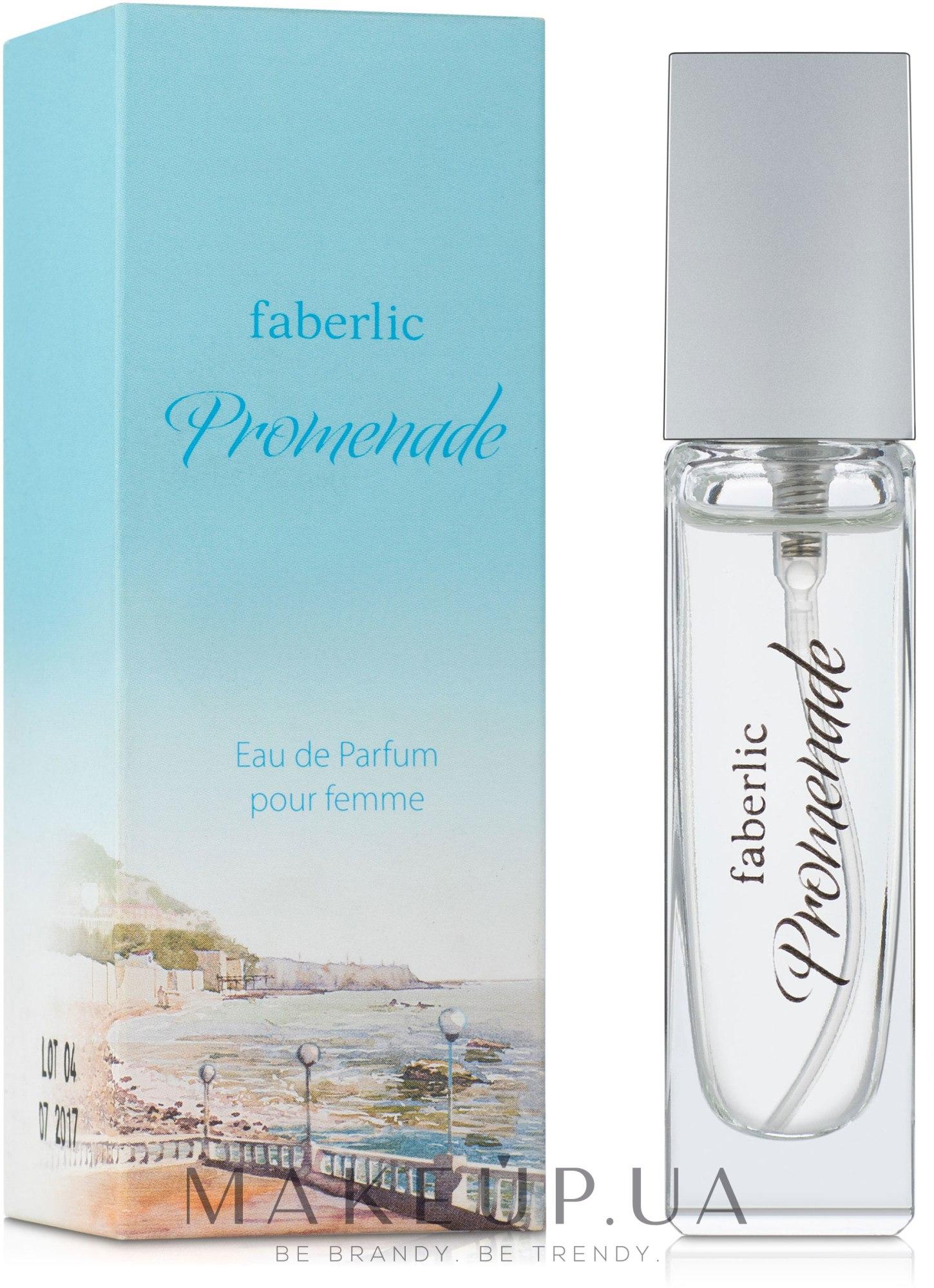 Faberlic Promenade - Парфюмированная вода — фото 15ml