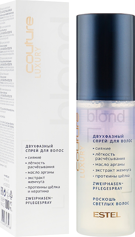 Двухфазный спрей для волос - Estel Professional Couture Luxury Blond Estel Haute
