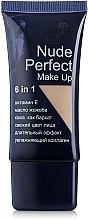Духи, Парфюмерия, косметика Основа под макияж, FT17 - FFleur Nude Perfect Make Up