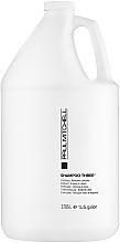 Духи, Парфюмерия, косметика Шампунь для любого типа волос - Paul Mitchell Clarifying Shampoo Three