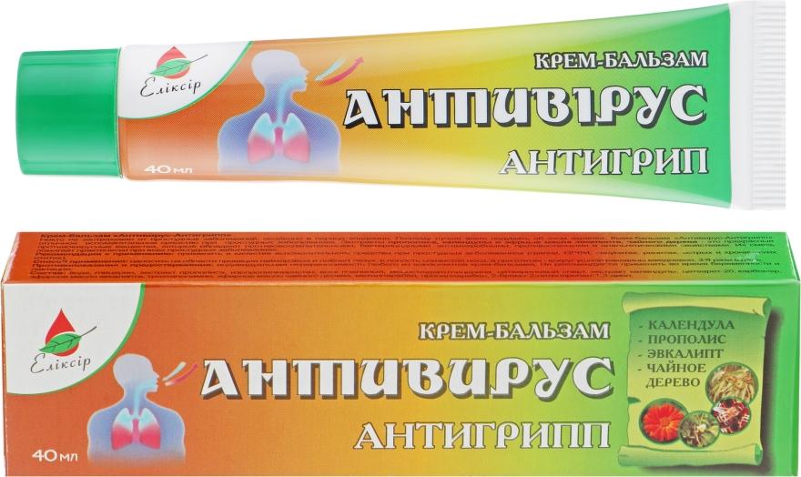 """Крем-бальзам """"Антивирус-антигрипп"""" - Эликсир"""