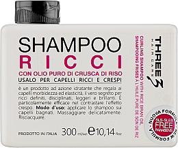 Духи, Парфюмерия, косметика Шампунь для кудрявых волос - Faipa Roma Three Hair Care Ricci Shampoo