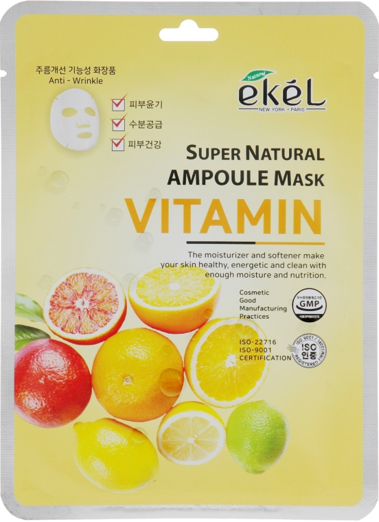 Тканевая маска с комплексом витаминов - Ekel Super Natural Ampoule Mask Vitamin