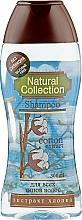 Духи, Парфюмерия, косметика Шампунь для волос с экстрактом хлопка - Pirana Natural Collection Shampoo