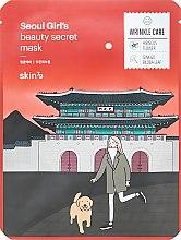 Духи, Парфюмерия, косметика Омолаживающая тканевая маска для лица - Skin79 Seoul Girl's Beauty Secret Mask Wrinkle