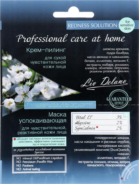 Маска успокаивающая для чувствительной, реактивной кожи лица + Крем-пилинг - Liv Delano Professional Care At Home