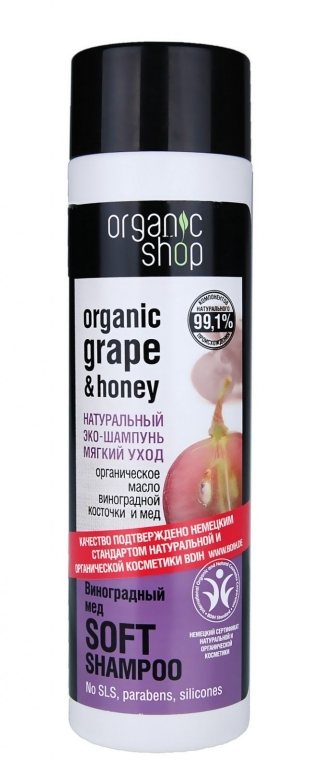 """Шампунь для волос """"Мягкий уход. Виноградный мед"""" - Organic Shop Organic Grape and Honey Soft Shampoo"""