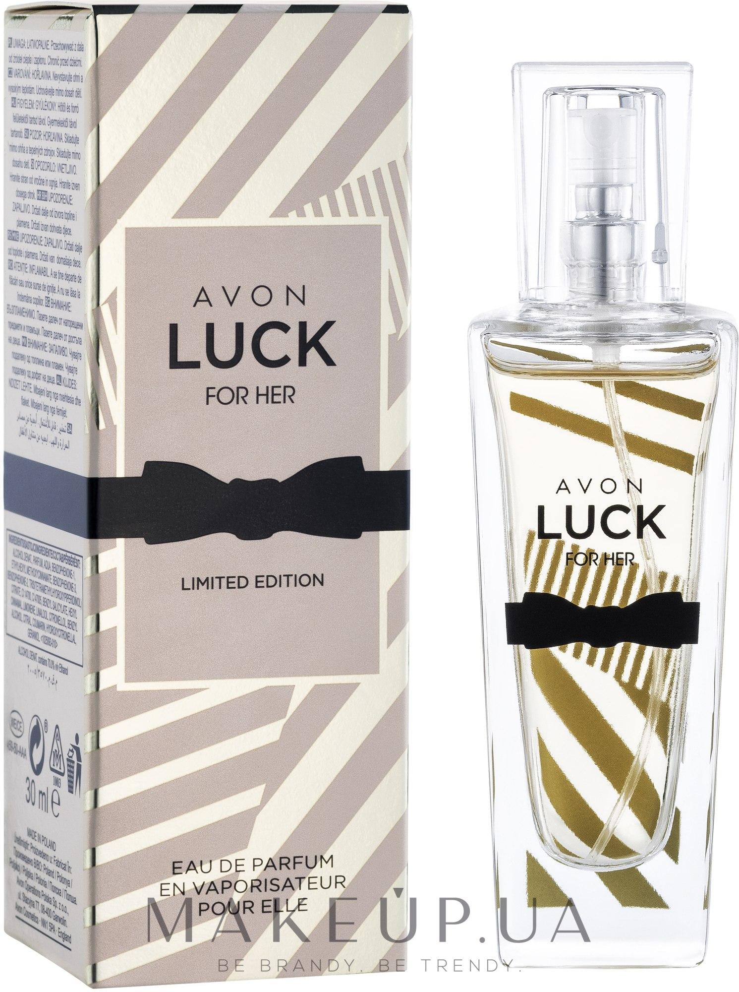 Luck духи холи ленд косметика купить в ростове