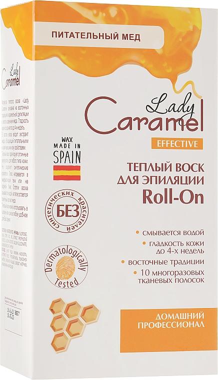 Теплый воск для депиляции - Caramel