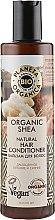 Духи, Парфюмерия, косметика Бальзам для волос натуральный - Planeta Organica Organic Shea