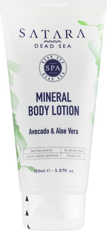 Лосьон для тела с авокадо и алоэ вера - Satara Dead Sea Body Lotion Avocado & Aloe Vera