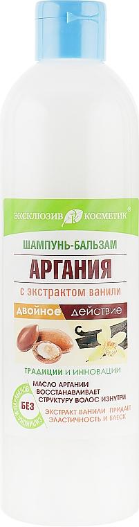 """Шампунь-кондиционер """"Аргания с экстрактом ванили"""" - Эксклюзивкосметик"""
