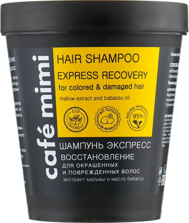 """Шампунь """"Экспресс восстановление""""для окрашенных и поврежденных волос - Cafe Mimi Hair Shampoo Express Recovery"""