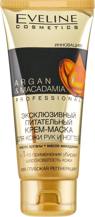 Эксклюзивный питательный крем-маска для кожи рук и ногтей - Eveline Cosmetics Argan & Macadamia Professional