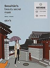Духи, Парфюмерия, косметика Увлажняющая тканевая маска для лица - Skin79 Seoul Girl's Beauty Secret Mask Moisturizing