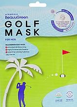Духи, Парфюмерия, косметика Гольф маска для лица мужчин - Beauugreen Golf Men Mask Pack