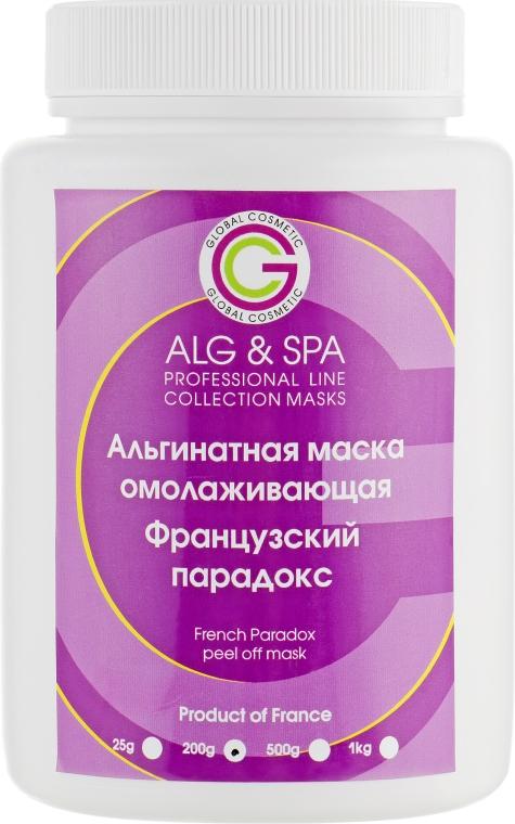 "Альгинатная маска омолаживающая ""Французский парадокс"" - ALG & SPA Professional Line Collection Masks French Paradox Peel off Mask"