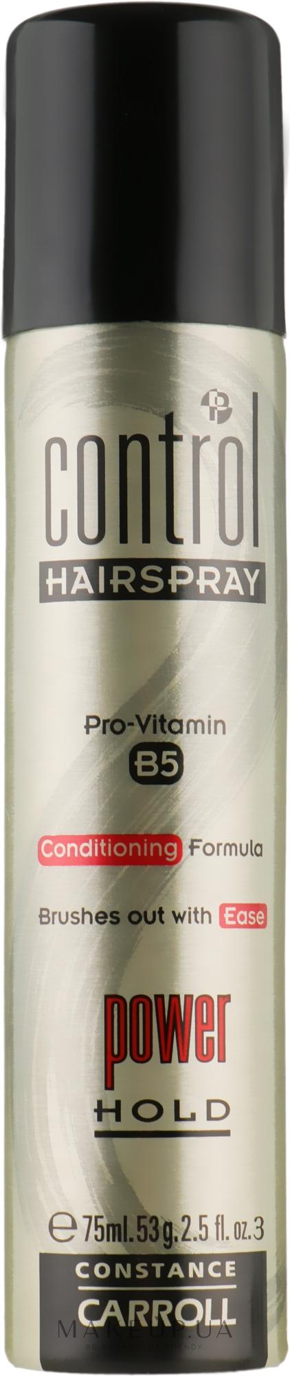 Лак для волосся сильної фіксації - Constance Carroll Control Hair Spray Power Hold — фото 75ml