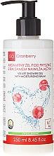 Духи, Парфюмерия, косметика Гель для душа с увлажняющим бальзамом - GoCranberry
