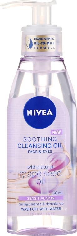 Очищающее масло для чувствительной кожи - Nivea Cleansing Oil Soothing Grape Seed